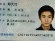 武汉无抵押贷款信用贷款、无抵押贷款、小额贷款、车辆贷款不押车