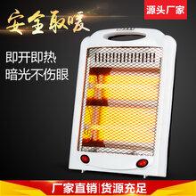 慈溪厂家批发小金刚取暖器电暖器电暖炉办公室暖风机迷你暖脚炉小太阳取暖器批发