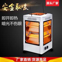 五面取暖器烧烤炉家用电暖器小太阳全方位烤火器电暖炉电热空调炉