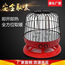 厂家批发鸟笼取暖器节能电暖气电暖炉家用电暖器小太阳烤火炉小型