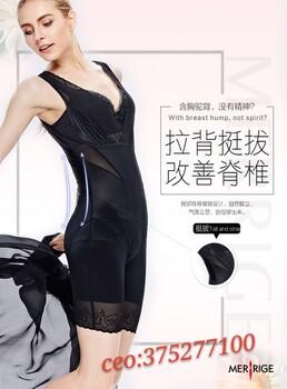 美人计塑身衣真的可以瘦吗怎么代理