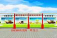 定制直销河南海口秀英区太阳能电子阅报栏宣传栏校务栏公告栏
