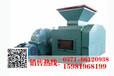 久州机械脱硫石膏压球机石膏压球机厂家