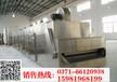上海带式干燥机网带式烘干机厂家