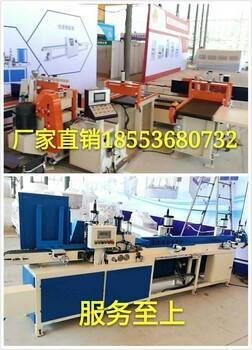 全自动梳齿机RLT_SCJ600指接机厂家直销价格
