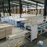 集成材加工設備全自動拼板機日產量800張