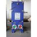 DFM5-8平方机械油冷却行业专用不锈钢板式热交换器