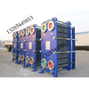 广东水下造粒机冷却降温专用板式换热器沸克板式换热器厂家