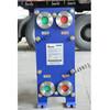 供应40平方臭氧发生器降温冷却专用板式冷却器