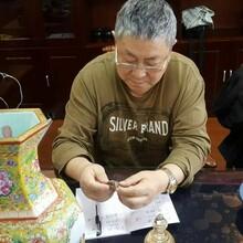 北京翰海征集白花古玩,白花的鉴赏图片