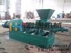 宏润炭粉制棒机,炭粉成型机,木炭机设备