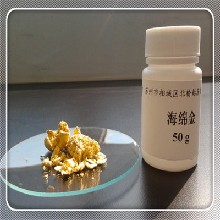 辽宁硝酸钯哪里回收<<硝酸钯高价回收