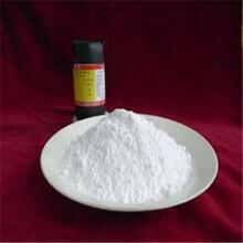 句容废旧醋酸钯回收一公斤多少钱<<废旧硝酸银高价回收