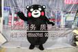 熊本熊卡通服装卡通人偶服装济南卡通服装出租吉祥物人偶定做