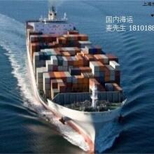 上海到广州新港内贸海运_上海到广州内贸水运集装箱_上海宏仁供