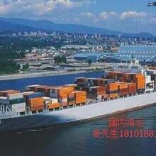 广州到厦门水运物流上海国内水运公司水运集装箱上海宏仁供