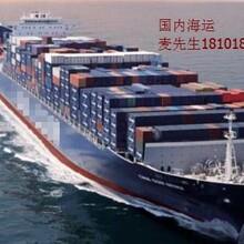 广州至连运港国内沿海集装箱运输上海宏仁供