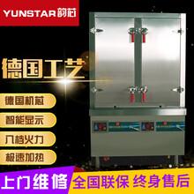 不锈钢定做电磁蒸饭柜商用电磁蒸柜电磁连体电饭柜电蒸箱图片
