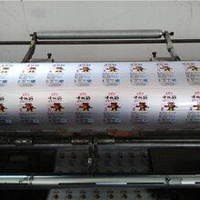 风干肠拉伸膜供应厂家山东清雅专业制造图片