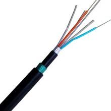 GYTA53/GYTS53光缆8芯12芯24芯厂家价格地埋光缆厂家图片