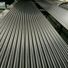 不锈钢抛光管规格322价格》卫生级不锈钢抛光管厂家