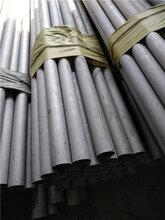 廊坊022cr19ni10不锈钢流体管GB/T14976-201289X4.5交货快图片