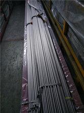 黄南2507工业不锈钢管道108X8规格订货厂家