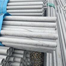 湛江2507工业不锈钢管道25X2.5规格施工用料