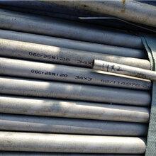 汕头2507工业不锈钢管道38X4.5规格报价