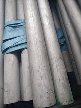 海南304工业不锈钢管道108X2规格每米报价