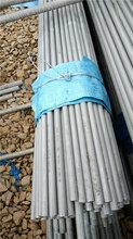 温州不锈钢管道价格优惠_22X2不锈钢管道订购