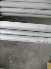 福建347H工业不锈钢管道159X3规格生产厂家