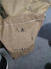 温州TP321不锈钢管道销售