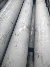 温州304不锈钢管道销售