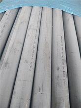 临高县904L工业不锈钢管道生产厂家
