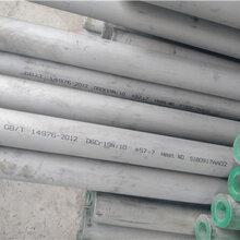莆田304工业不锈钢管道18X4规格施工用料