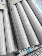三明310S工业不锈钢管道48X3规格生产厂家