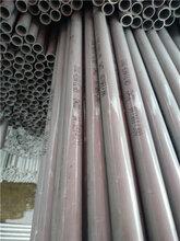 S31603不锈钢管道规格32X4镍含量达标