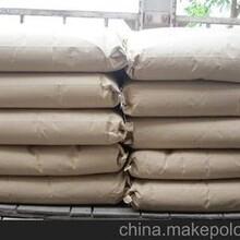 廣州回收庫存化工原料順丁橡膠圖片