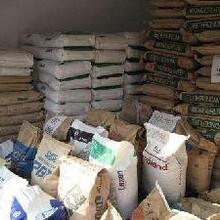 廣州回收庫存化工原料天然橡膠圖片