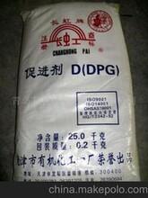 廣州回收庫存化工原料染料顏料乙丙橡膠圖片