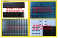 防盗标签Sensormatic先讯美资ZLAPXS5