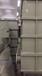 湖北泰昌泰01电镀设备电镀槽