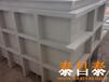 云南泰昌泰01电镀设备电镀槽