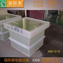 寶安電鍍槽電解槽廠家直銷安全可靠圖片