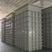杭州實驗室電鍍槽廠家定制電鍍設備耐酸堿不變形