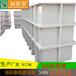 铁岭酸洗槽厂家非标定做耐酸碱挂镀电镀设备特价批发