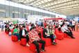 2019上海教育展--幼教展教育培训展--教育装备展--上海国际未来教育博