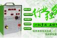 安徽华生HS-ADS04多功能精密铝焊机