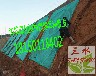 喷浆护坡网挂网客土喷播复合材料喷涂山体绿化